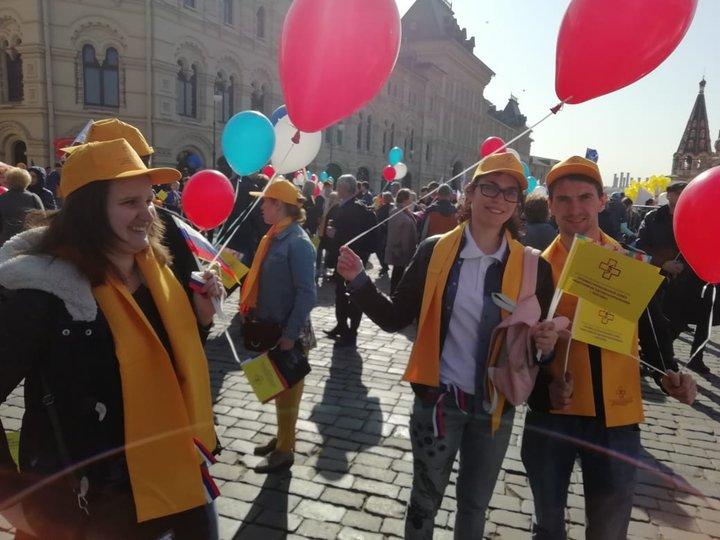 Сотрудники ПКБ №1 на первомайской демонстрации