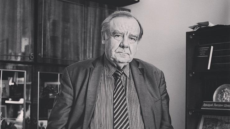 Ушел из жизни Аркадий Липович Шмилович