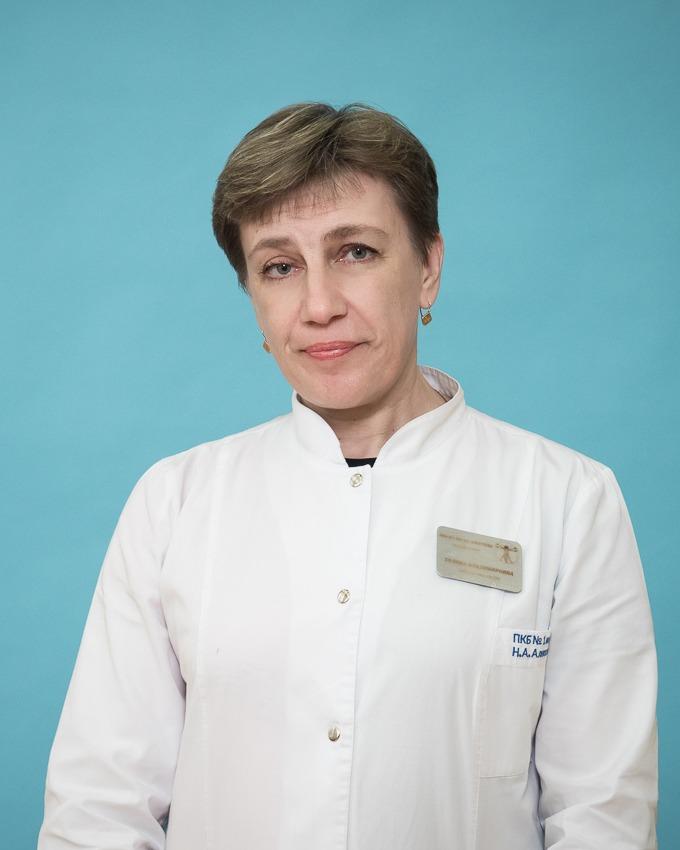 Космачева Галина Владимировна