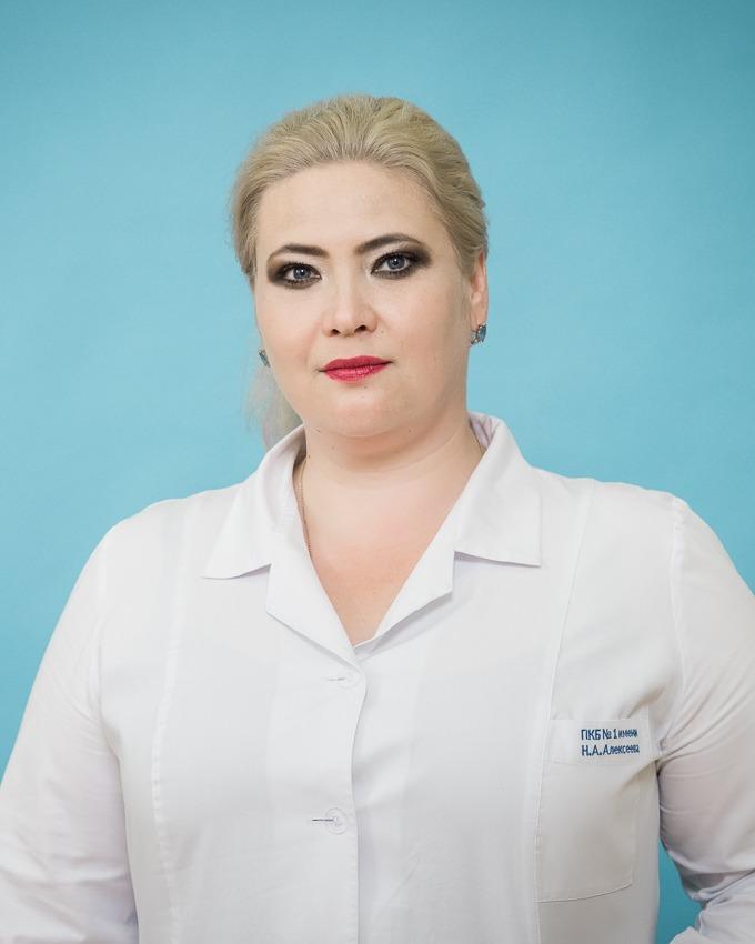 Крысанова Наталия Сергеевна