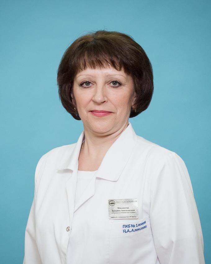 Мякишева Татьяна Анатольевна