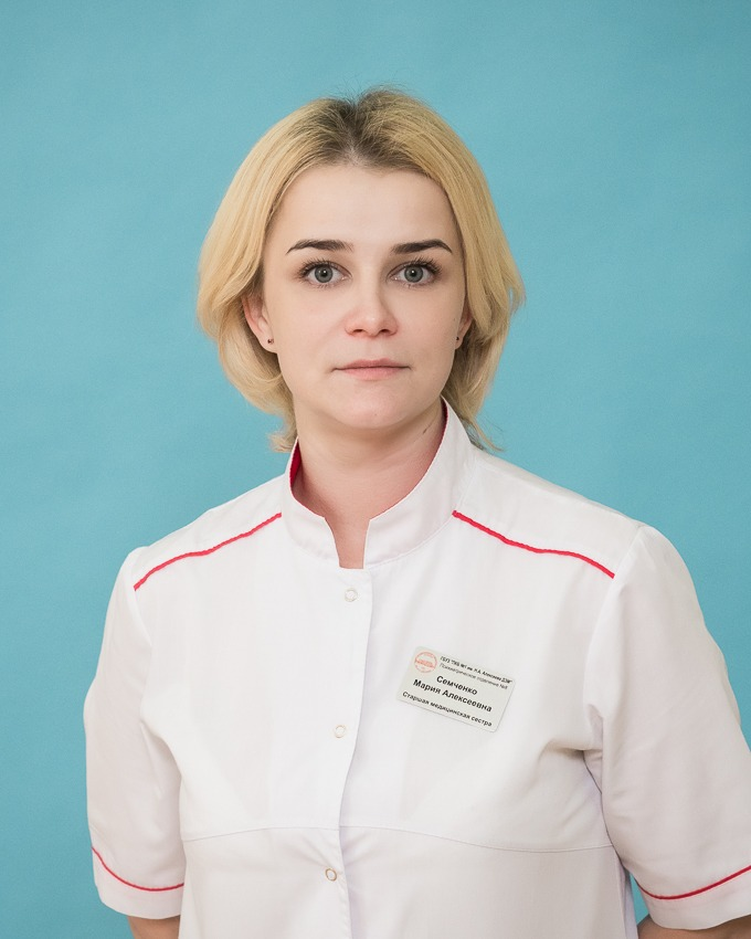 Семченко Мария Алексеевна