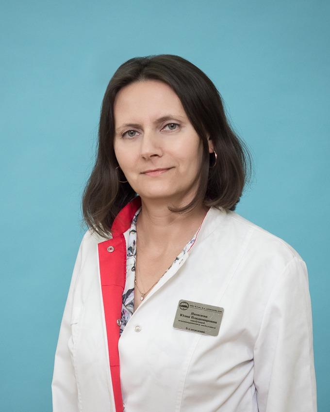 Яковлева Юлия Владимировна