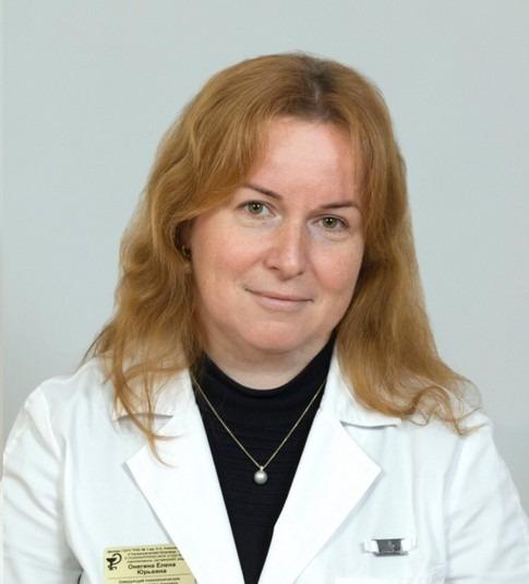 Онегина Елена Юрьевна